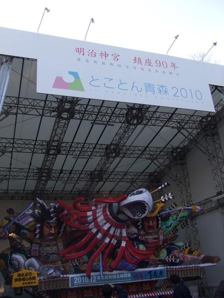 20100124 018.JPG