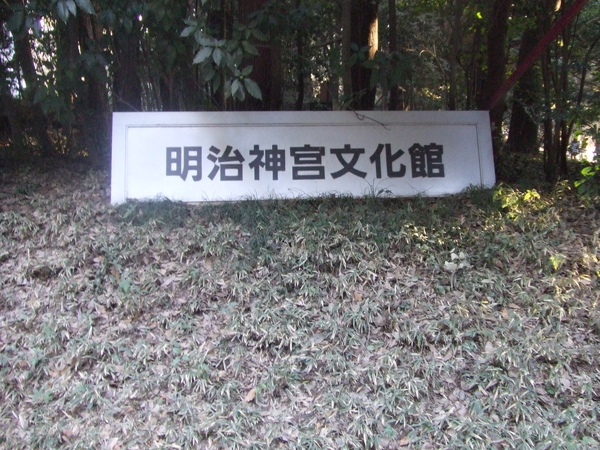 20100124 031.JPG