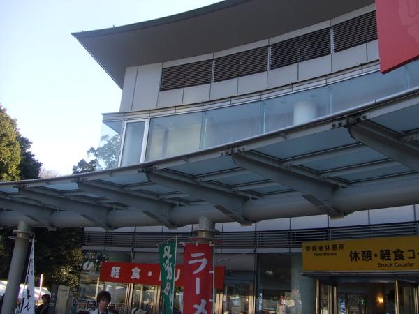 20100124 035.JPG