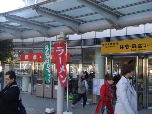 20100124 036.JPG