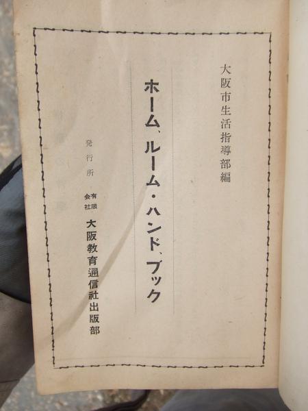 20100213 006.JPG