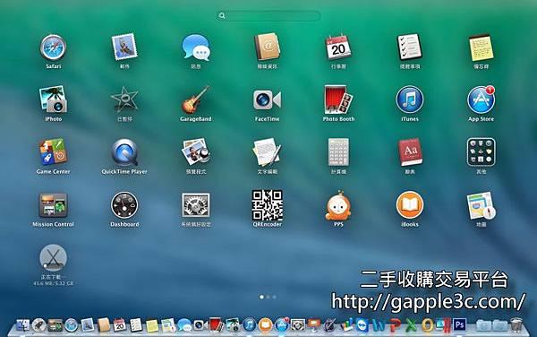 gapple3c-Diskmaker製作隨身碟OS X Mavericks 開機碟-1.jpg