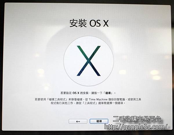 gapple3c-Diskmaker製作隨身碟OS X Mavericks 開機碟-7.jpg