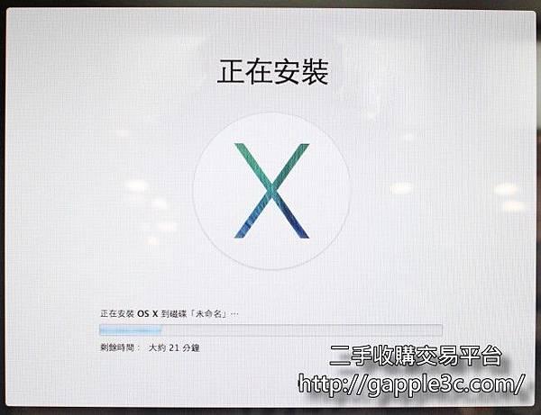 gapple3c-Diskmaker製作隨身碟OS X Mavericks 開機碟-9.jpg