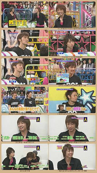 VS 嵐 0321(8).jpg