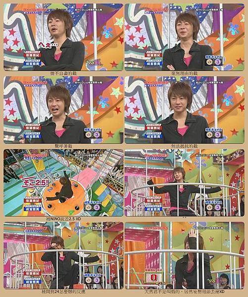 VS 嵐 0321(7).jpg