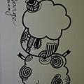 2012 05 08 好想像天空的棉花糖一樣可以輕飄飄的飛 可以甜滋滋的曬幸福~