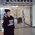 驚嘆號星球人作壁運動 -殯葬管理處03_(陳冠洲攝).jpg