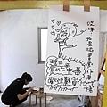 驚嘆號星球人作壁運動 -寶藏巖03_(都市酵母攝).jpg