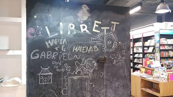 驚嘆號星球巴塞隆納街頭童書店小作壁