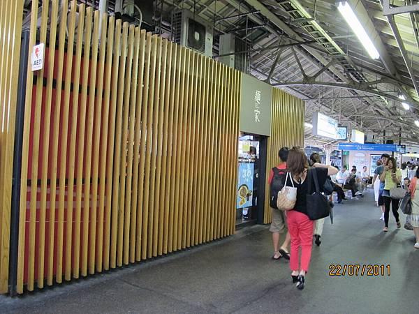 京都JR車站