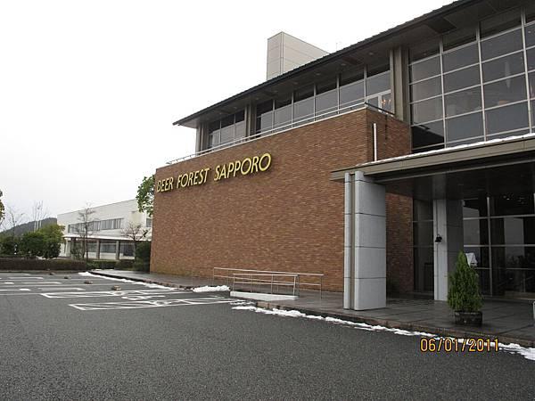 SAPPORO啤酒廠