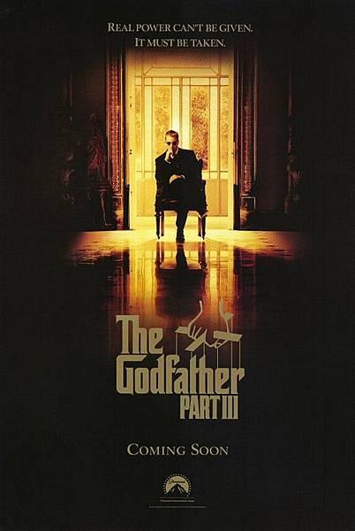 《教父》第三集電影海報.jpg