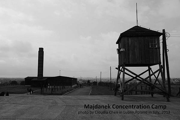 Majdanek Concentration Camp 11a.jpg