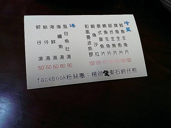 IMAG0659