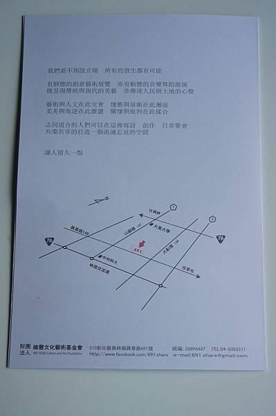 DSC03051