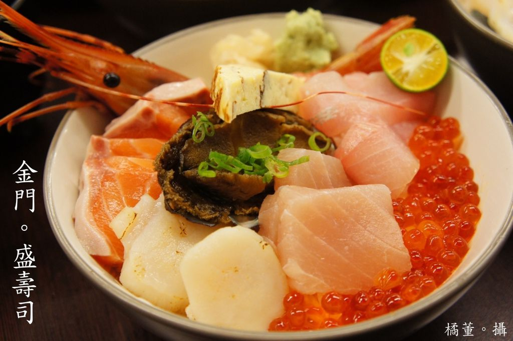 盛壽司-1