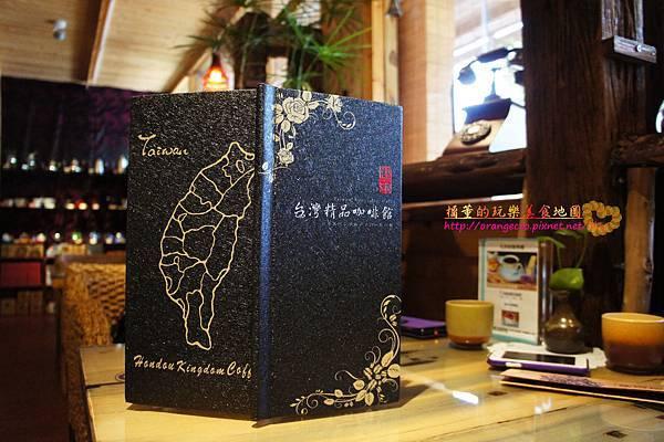 來自台灣的咖啡【鴻豆王國】台灣精品咖啡館