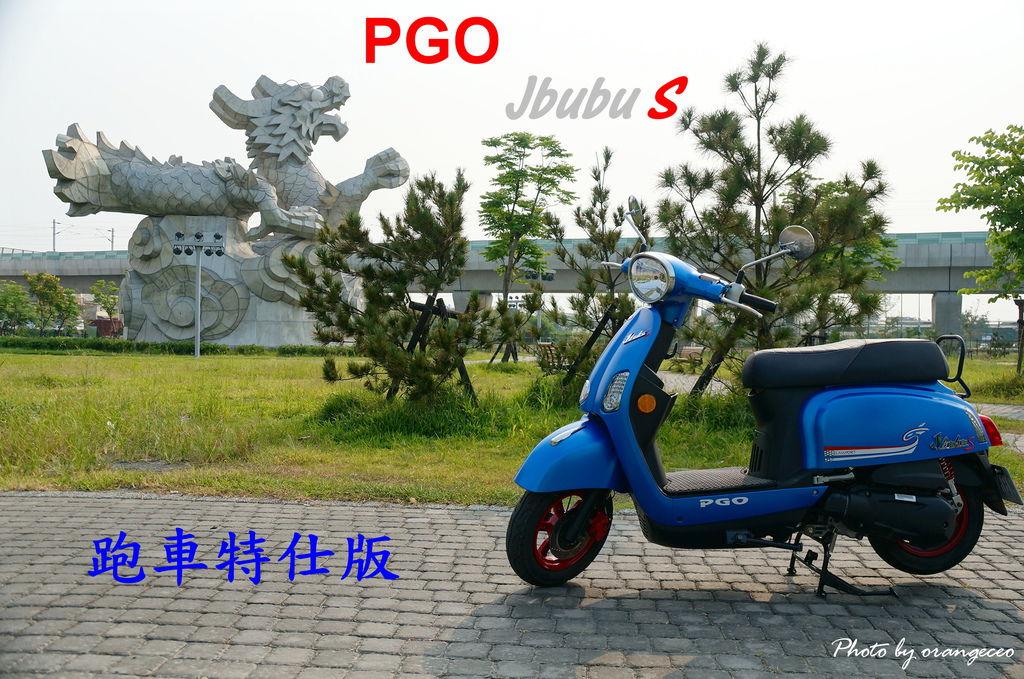 DSC00708 - 複製