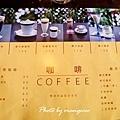 台中 畢洛雅咖啡-【咖啡】