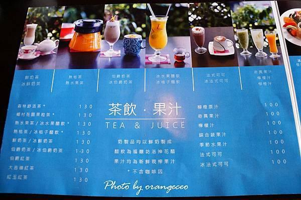 台中 畢洛雅咖啡-【茶飲。果汁】