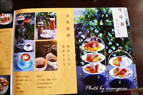 台中 畢洛雅咖啡-【下午茶飲品】