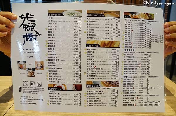 光蠟樹喫茶館 2015MENU
