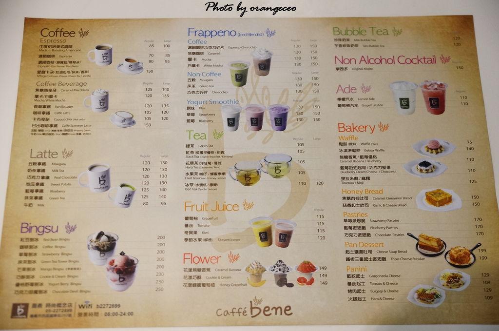 Caffe bene 嘉義時尚概念店 2016menu