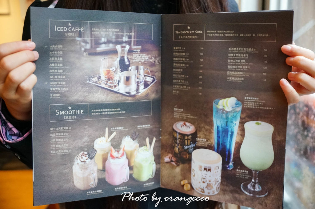 StayReal Café一中店