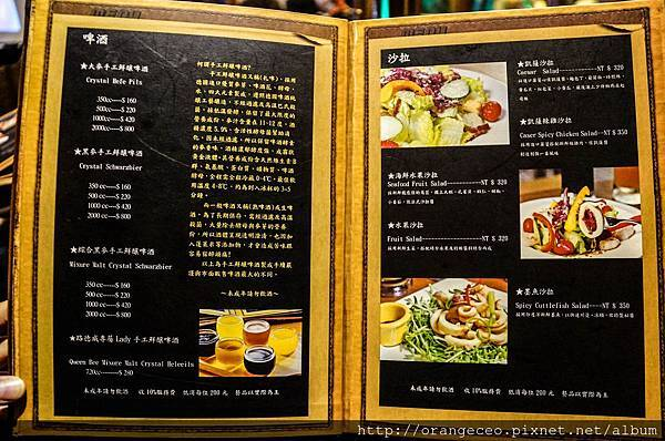 【路德威手工啤酒餐廳】