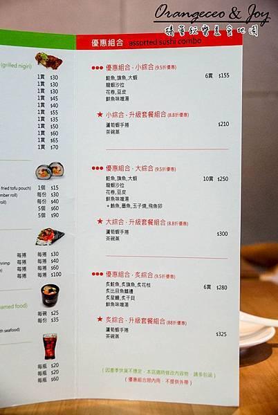 嘉義 米上有魚  創作壽司