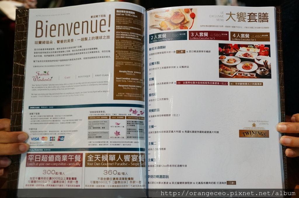 FrenchWindows 琺蘭綺瑥朵茶餐館.屏東旗艦館