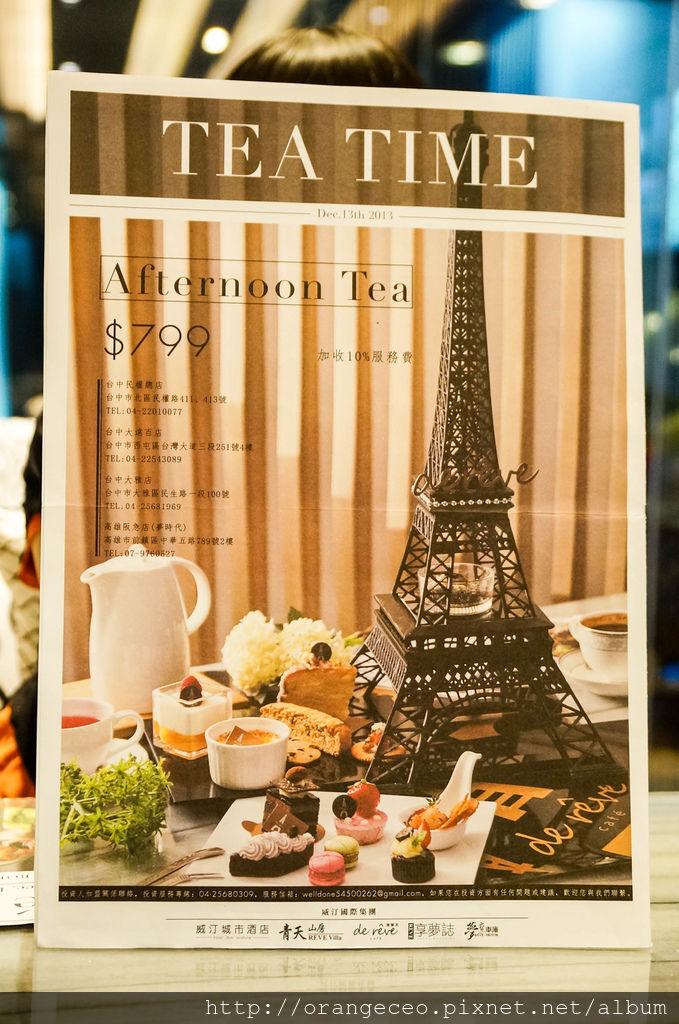 【德爾芙餐廳 台中大雅店】de rêve café @威汀城市酒店1F