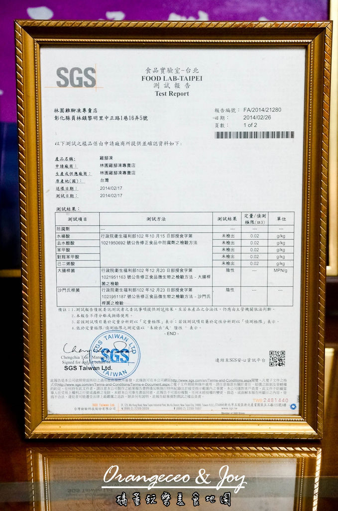 DSC018860