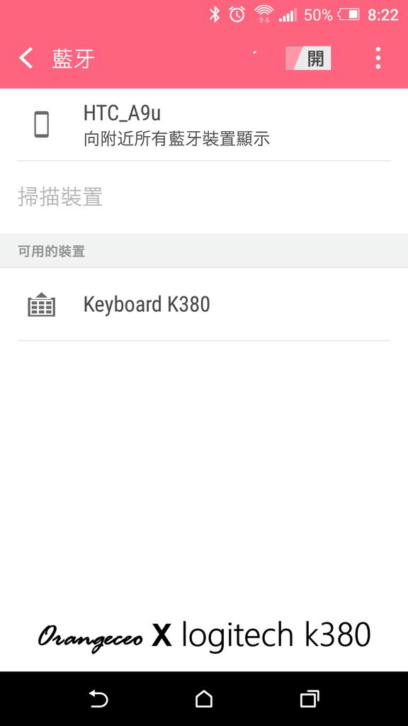 Screenshot_20160905-202203