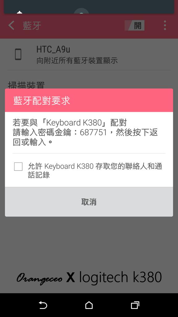 Screenshot_20160905-202218