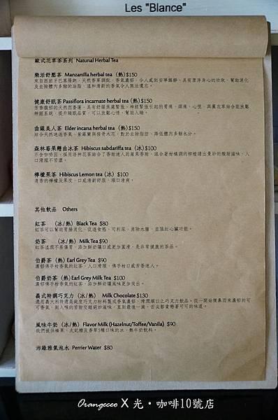 光‧咖啡10號店menu3