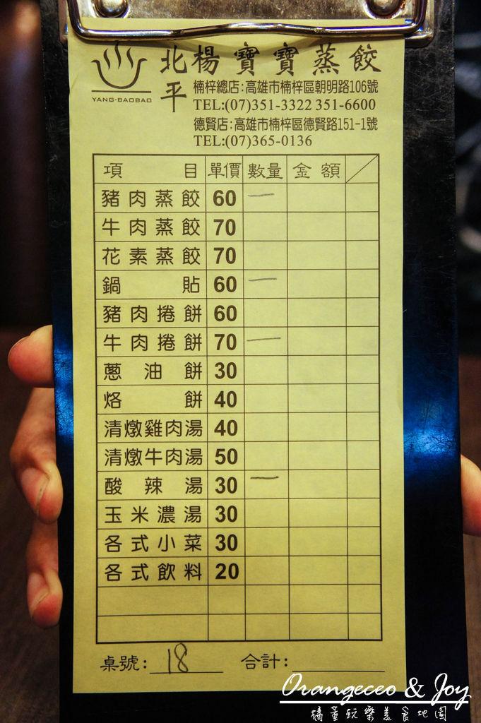 DSC061690