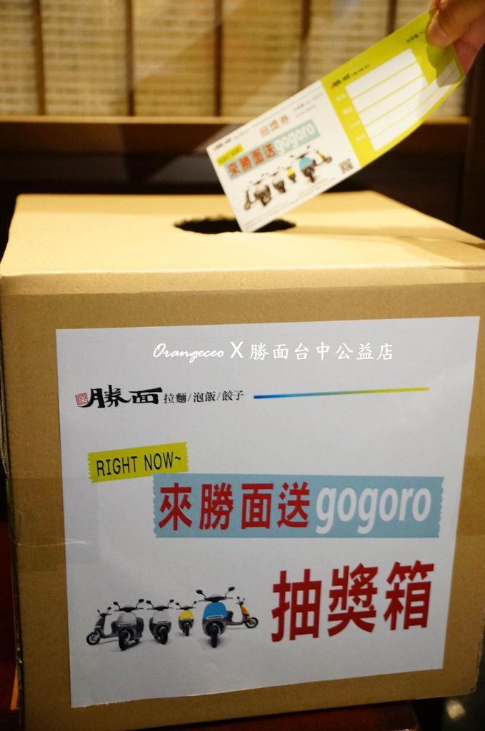 DSC06005-1
