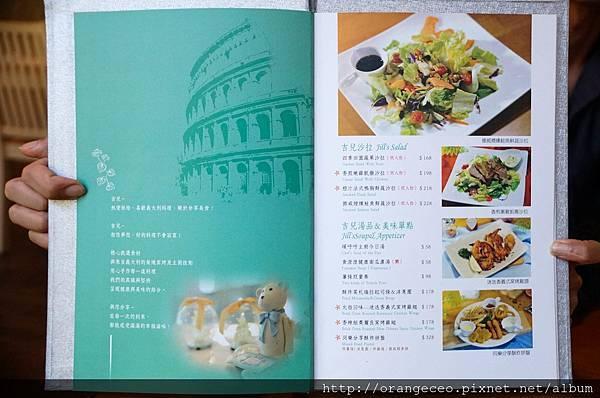 台中-吉兒義式花園餐廳