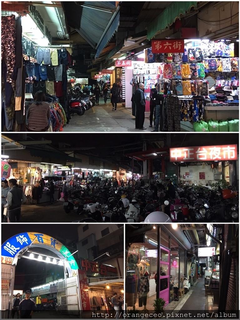 新竹中正台觀光夜市 服飾批發百貨