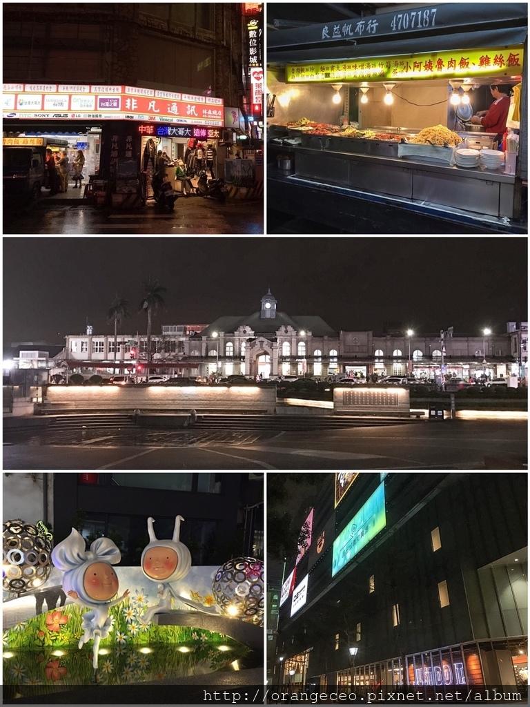 小阿姨魯肉飯雞絲飯/新竹火車站/晶品城購物廣場