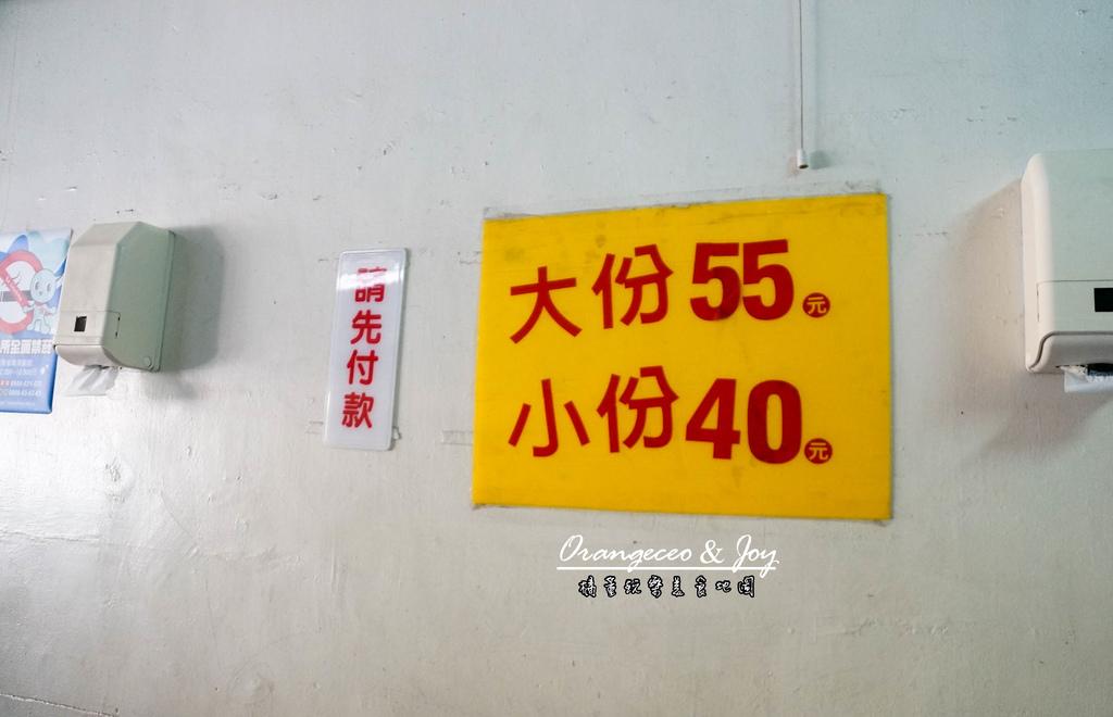 DSC060830