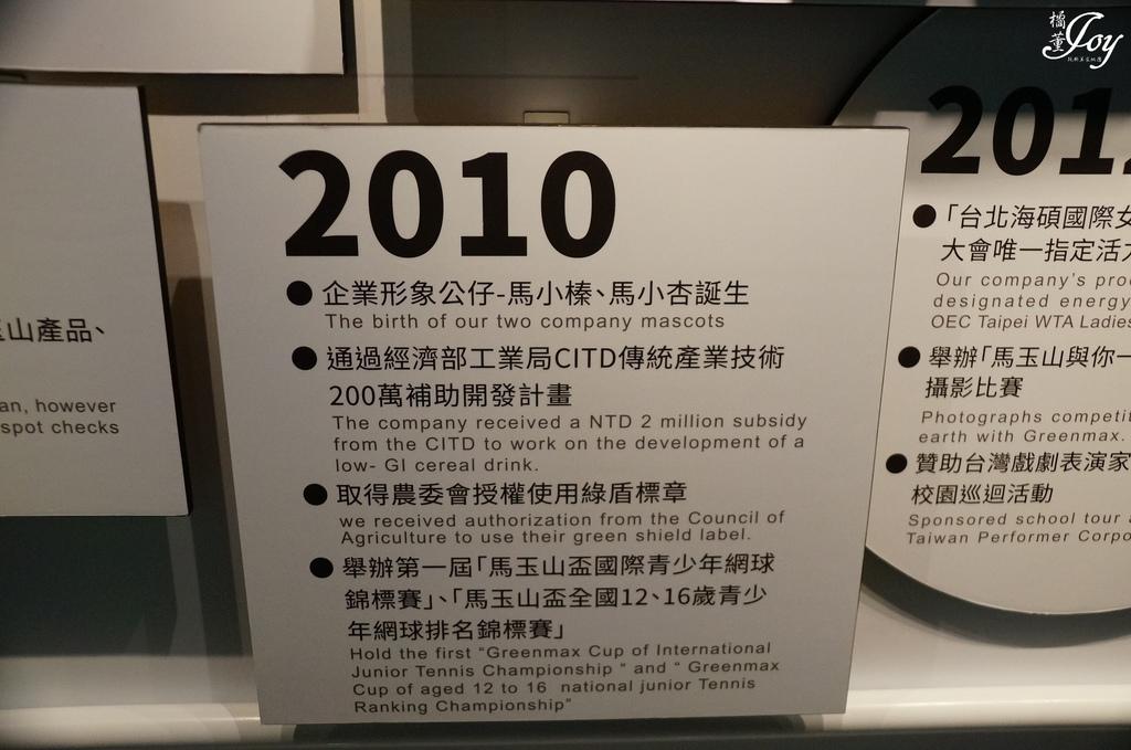 DSC08391