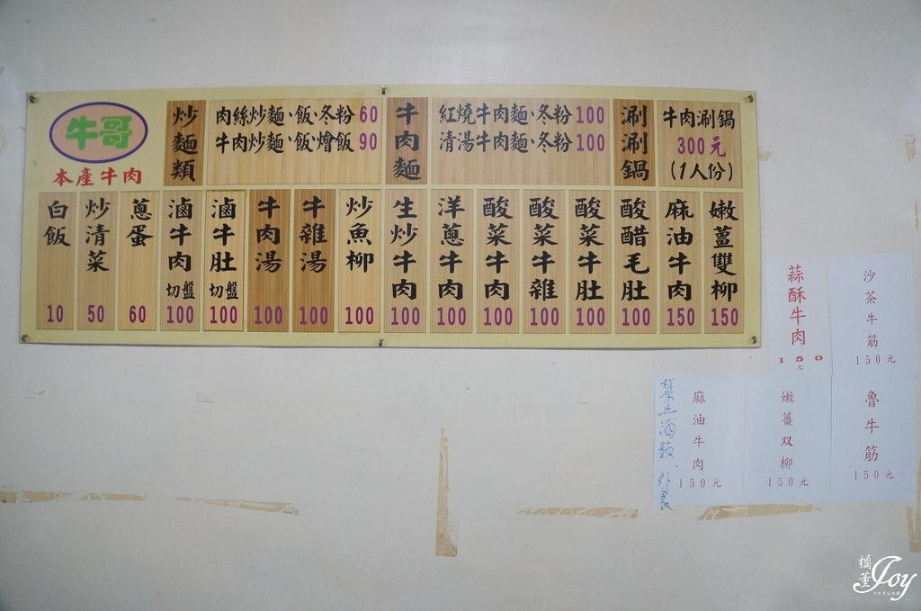 DSC08058