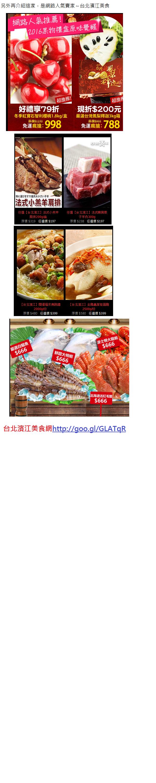 濱江美食網.png