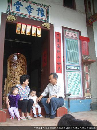Taiwan 085