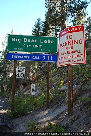 Big Bear 2014-08-27 052