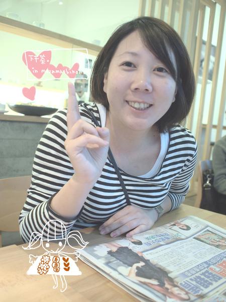 mezamashikohi-8.jpg