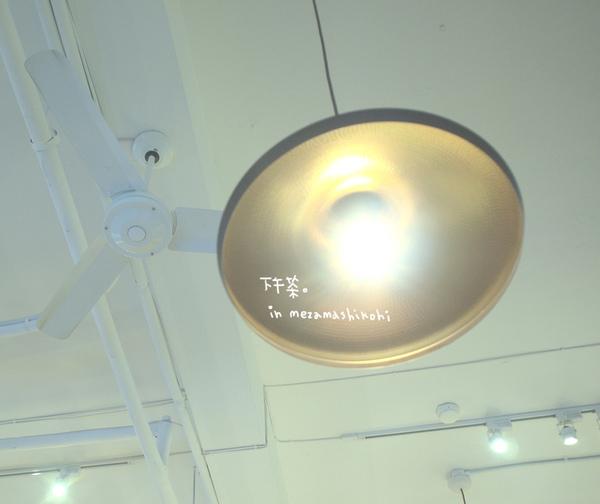 mezamashikohi-7.jpg